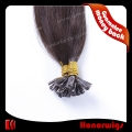 HX41-20#2SST  20 inches silk straight deep brown U-tip hair extension