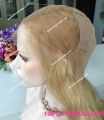 100% Chinese virgin hair full lace wig